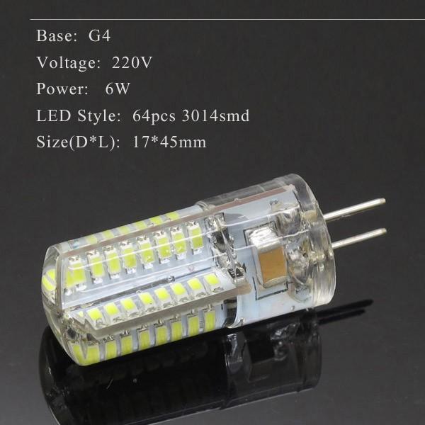 0031-6W-220V