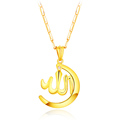 Allah Pendants Necklaces Muslim Jewelry For Women or Men Fashion 18K Real Gold Plated Rhinestone Choker