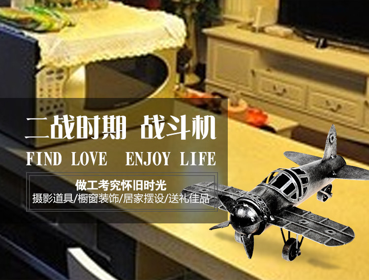Vintage Plane Model Boys Gift Iron Crafts Decorations Cars Home Decoration Fighter Airplane free Shipping(China (Mainland))