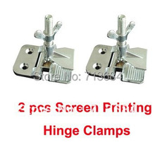 free shipping 2pcs Simple SS Hinge Clamps Tool For Silk Screen Printing(China (Mainland))