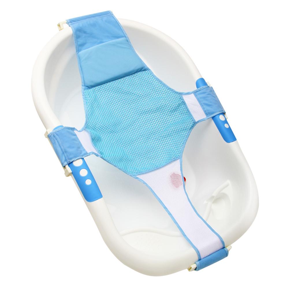 2018 0 1y Baby Pink/Blue Adjustable Bath Seat Baby Bath Net Safety ...