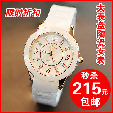 Fashion white ceramic women's big dial watch rhinestone the trend of casual fashion brief quartz table