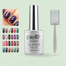 Elite99 12ml chosse 1 2 3 color from 48 colors UV gelpolish Top Base Coat Needed High Quality Gel using Magnet stick to remove