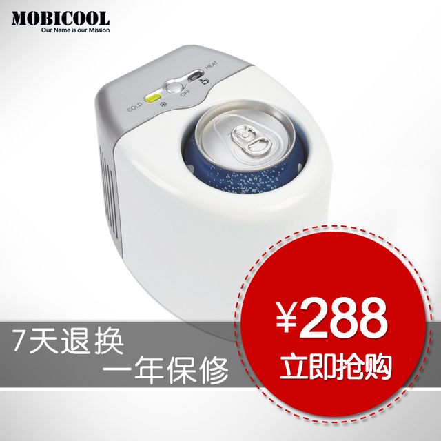 German 3l car hot and cold cups heating cup car refrigerator portable mini refrigerator