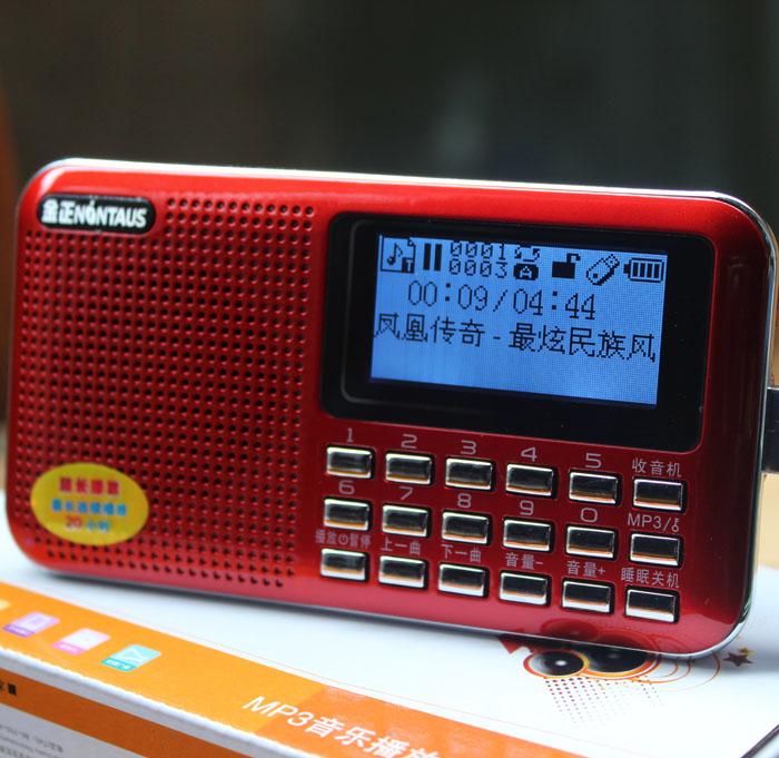 best F22 Song lyrics synchronized display FM Radio Portable Speaker machine Entertainment MP3 player TF Card/USB Player(China (Mainland))