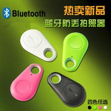 Neue 1 stück smarttag wireless bluetooth tracker kind tasche geldbörse schlüsselfinder gps locator 4 Farben shoose itag Anti- verloren alarm(China (Mainland))