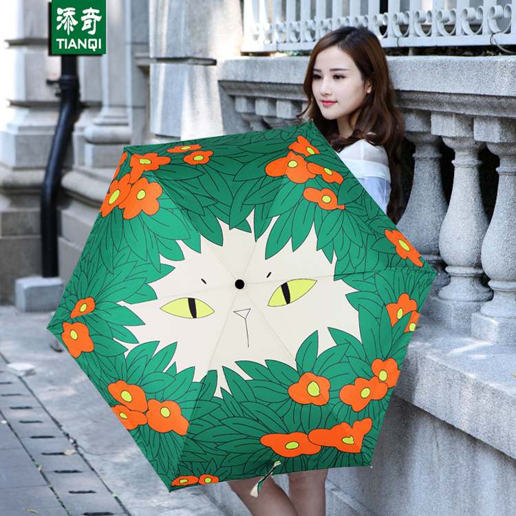 MINI Umbrella, Hi-Q lady parasol made of Pongee&Silver Coating with beautiful pattern, wholesale and LOGO support/ Fashion Gifts(China (Mainland))
