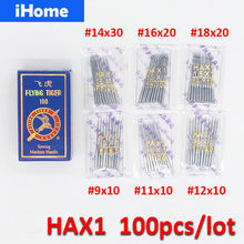 100pcs Household Sewing Machine Needles HA*1 for Singer Brother Janome Toyota Juki Butterfly Feiyue and Old Type Sewing Machine(China (Mainland))