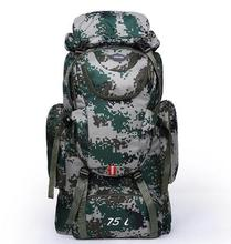 75 l men's and women's shoulders outdoor bag super capacity hiking backpack camouflage tourism sports bag free shipping