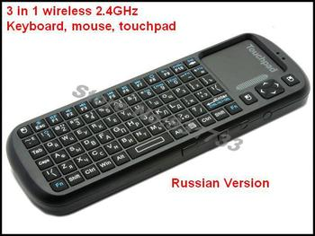 Free shipping Russian Version Mini iPazzport 2.4G Wireless Keyboard Mouse Touchpad Handheld with LED Light