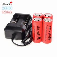4 x 7200mAh 26650 battery 3.7V Li-ion Rechargeable Battery UltraFire 26650 Flashlight batteries + 1 x Charger Free Shipping