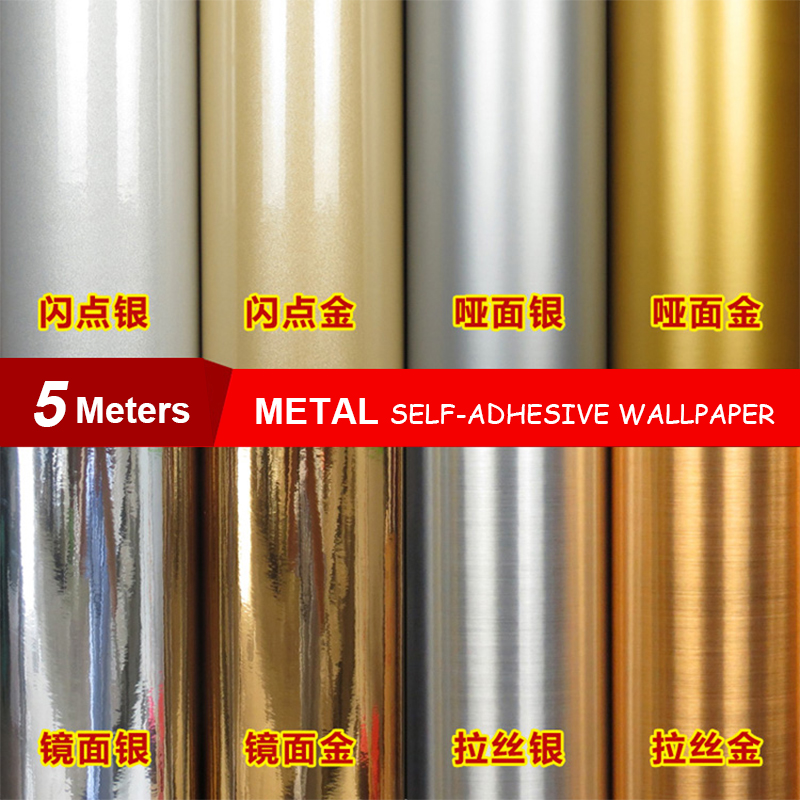 0 6 5meters roll waterproof glitter fabric stickers mirror for Gold self adhesive wallpaper