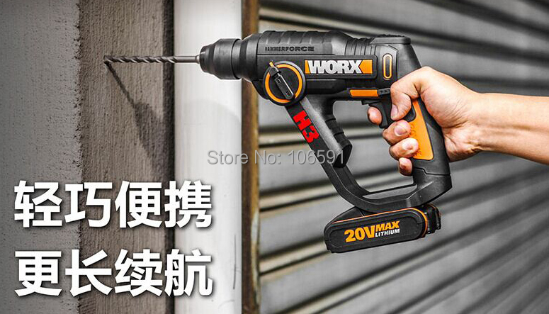 battery Charging light hammer,DC 20V lithium multifunction drill, outdoor power tools, cordless portable hammer drill scrwdriver(China (Mainland))