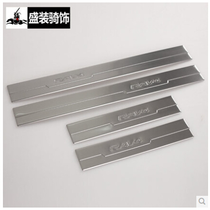 High quality! 2014 TOYOTA RAV4 Welcome pedal!Stainless steel door sill Stickers RAV4 threshold stickers,Free shipping! !<br><br>Aliexpress