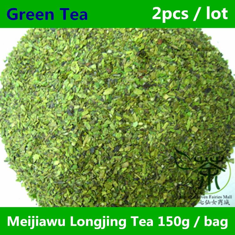 Гаджет  Organic Beauty Tea Healthy Health Care 300g Longjing Green Tea, 150g*2 Dragon Well Chinese Longjing Tea, Famous Brand Long Jing None Еда
