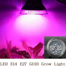Полный спектр из светодиодов светать 18 Вт E14 / E27 / GU10 из светодиодов растут лампы для цветочных растений гидропоника системы AC 85 В 110 В 265 В растут окно