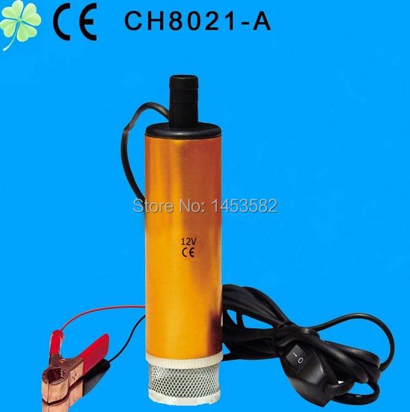 Центробежный насос 12V DC