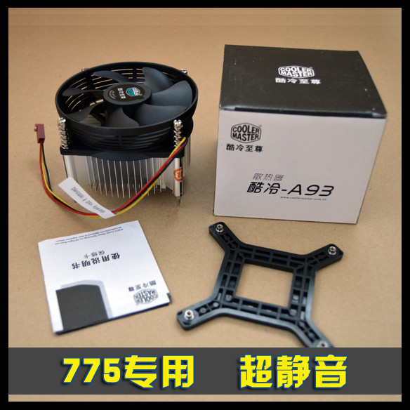Free shipping Cooler Master A93 CPU 775 CPU fan radiator with original licensed backplane(China (Mainland))