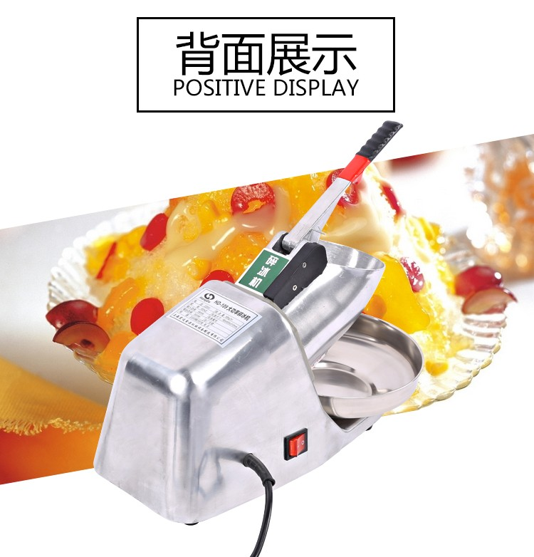 electric ice crusher shaved ice machine homeuse commercial milk tea shop new (8)