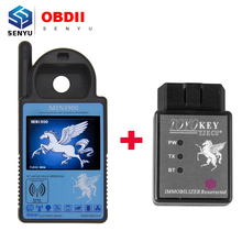 Buy ND900 CN900 Mini Transponder Key Programmer 4D 46 48 Chip+TOYO KEY OBD II KEY PRO Support Toyota G & H Key Lost for $433.00 in AliExpress store