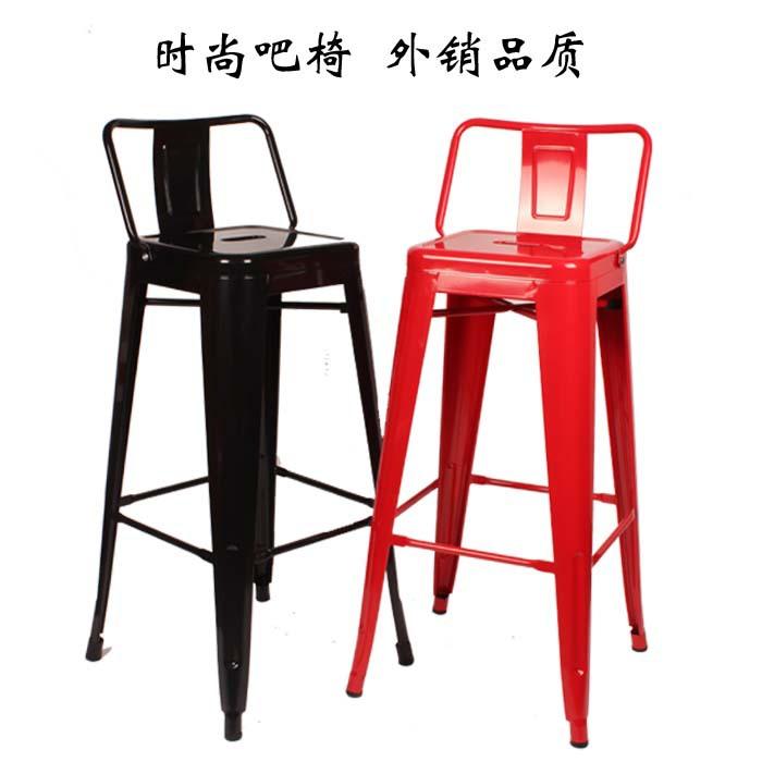 Dossier Continental fer simples chaises de bar tabouret de