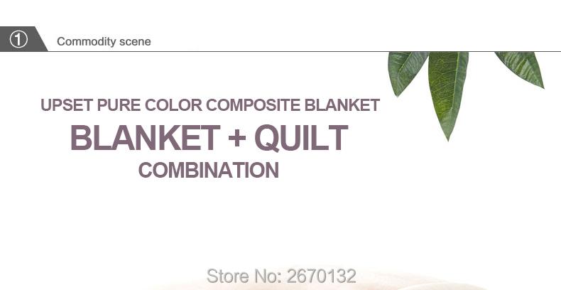 Upset-Composite-Blanket-790-01_01