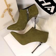 BIGTREE Spitz Metall Ferse Mode Damen Stiefeletten High Heels Schuhe Frauen Solide Flock Seite Zipper Concise Kurze Stiefel(China)