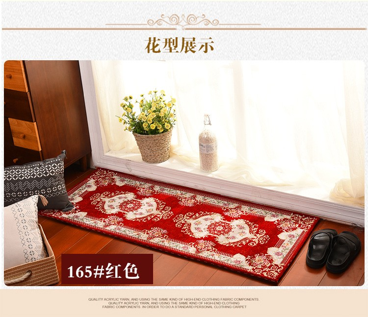 High Quality Embroidery Doormat Size 50x120cm Rectangle Carpet