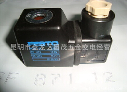 MSG-110 3603 DC110V 12.8W Germany Festo solenoid valve coil only one piece please contact us before make the payment(China (Mainland))