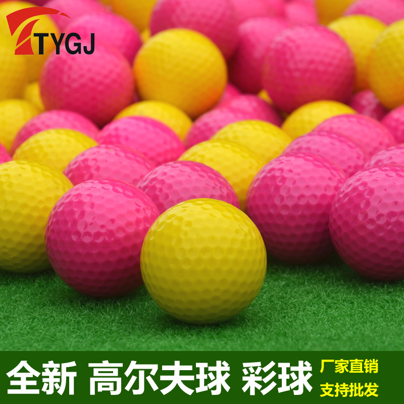 FREE SHIPPING NEW BRAND Ttygj multicolour ball golf practice ball solid ball multicolor, GOLF exercise ball color selection(China (Mainland))
