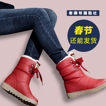 fashion snow boot promotion