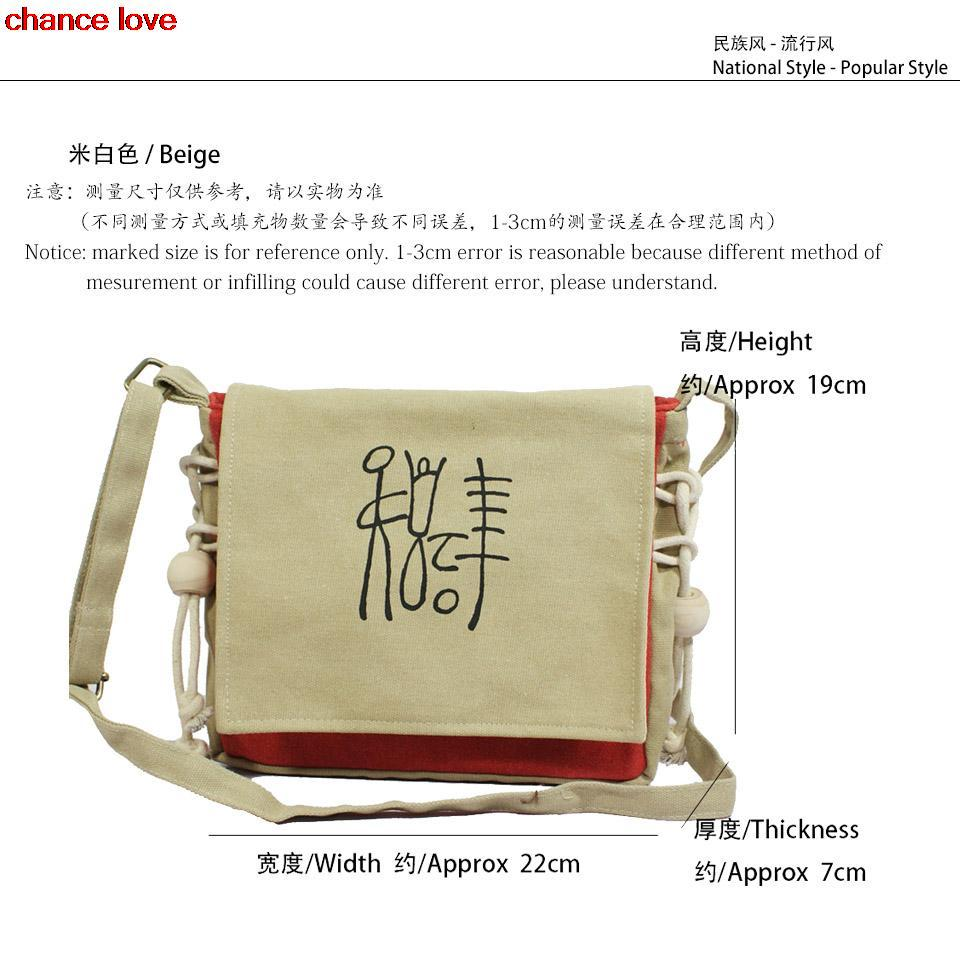 small size national style handbag women bags, vintage letter messenger bags for women, ladies casual crossbody bag free shipping