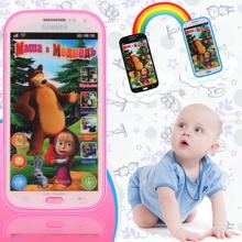 1pcs Model Russian Language Phone Toy Learning Interactive Toys for Children Hot Selling(China (Mainland))