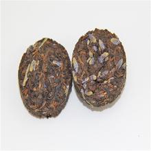 Chinese Mini Ripe Puer Tea Lavender Flavor 125gTea Slimming Stomach Yunnan Healthy Tea Pu er Tuo