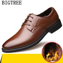 บุรุษรองเท้าอิตาเลี่ยนหนังผู้ชายรองเท้าสูทรองเท้าผู้ชายหรูหราธุรกิจรองเท้าสีน้ำตาลชุด ...(China)