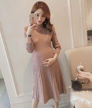 Осенне-зимнее платье-свитер для беременных, эластичное трикотажное платье для похудения, новая модная одежда для беременных женщин, платье(China)