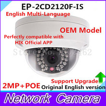 Buy OEM DS-2CD2120F-IS (2.8mm) HIK English version IP camera IPC security camera 1080P CCTV camera 2MP POE Onvif P2P H265 HIKVISION for $64.50 in AliExpress store
