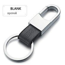 Dalaful Lettering Personalizado Chaveiro Chaveiro de Couro Genuíno dos homens Simples K212 Titular chaveiro Keyfob Para Acessórios Do Carro de Presente(China)