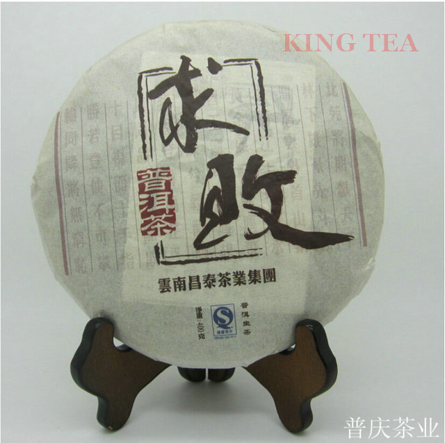 2007 ChangTai QiuBai 400g Beeng Cake YunNan Organic Pu'er Raw Tea Weight Loss Slim Beauty Sheng Cha