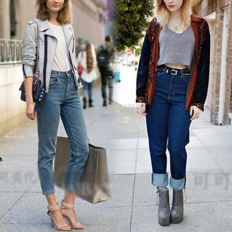 Trends Women High Waist Retro Jeans Washed Denim Harem Pants Casual Loose(China (Mainland))