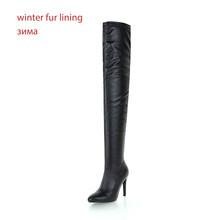 WETKISS Sexy Dünne High Heels Frauen Stiefel Über Das Knie Stiefel Spitz Weibliche Schuhe Winter Warme Schuhe Super Große größe 33-48(China)