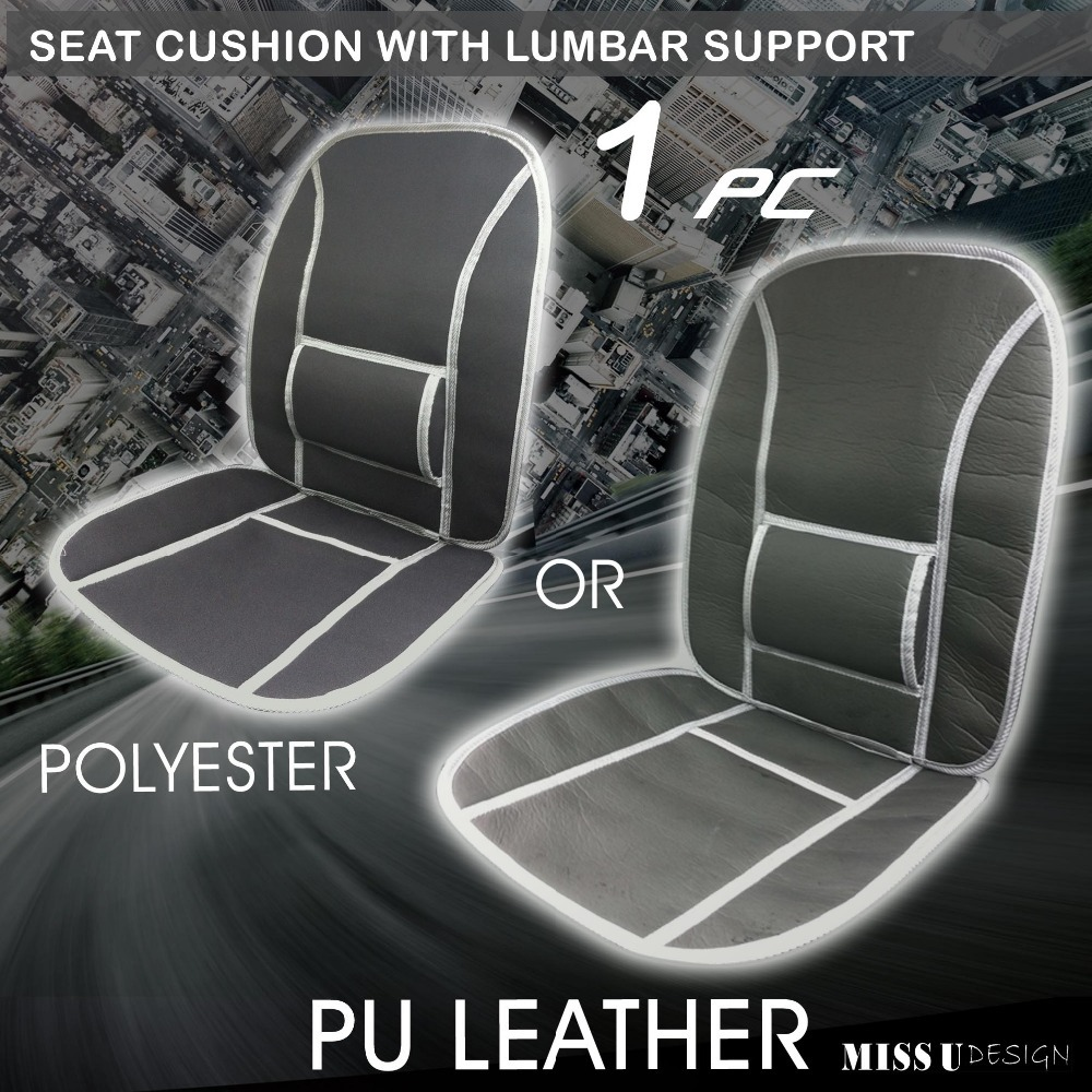 CAR SEAT CUSHION COVER WITH LUMBAR SUPPORT POLYESTER AND