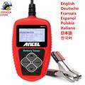 Free Shipping Newest 220AH ANCEL BA101 Car Battery Tester Battery Analyzer BA101 Tester Automotive Batteries 2000CCA