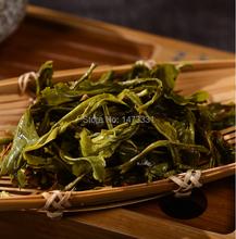 Chinese Sheng Pu Er Tea Loose Yunnan Raw Puerh Tea Sheng Menghai Pu Erh Tea Shen