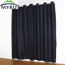 MYRU New black curtains full shade Thermal Insulated Blackout Curtain for BABY and SHIFT WORK PERSON(China (Mainland))