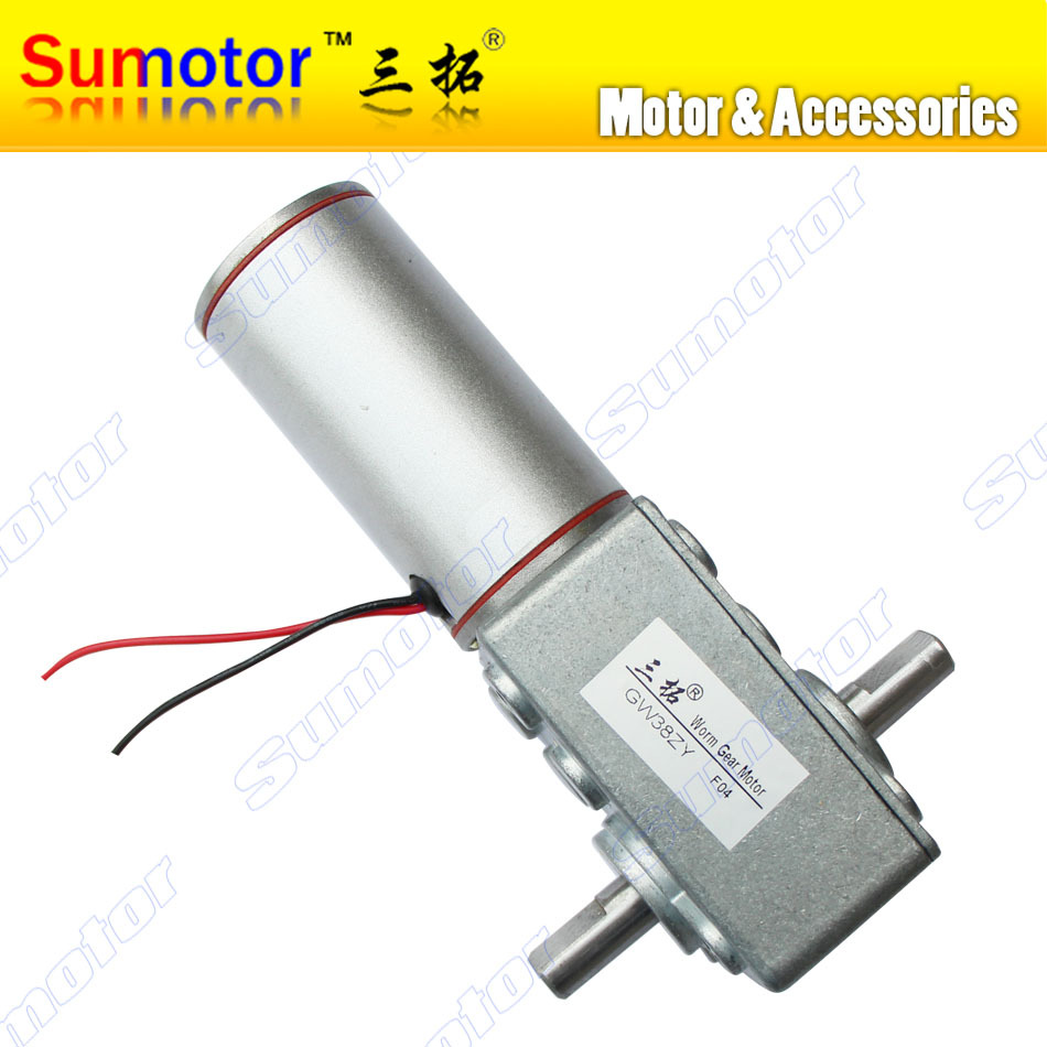 Gw38zy dc 12v 24v worm gear motor double shaft low speed for 12v high speed motor