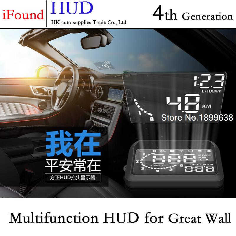 iFound 4th safe Multi-function speedometer Car HUD Head Up Display alarm system for Great wall Hover H1 h2 h5 h6 h7 h8 h9(China (Mainland))