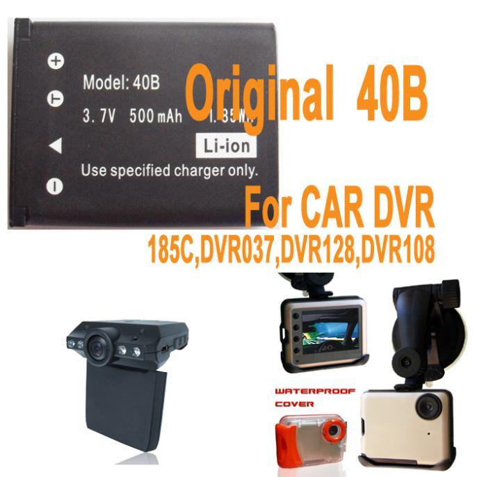 Original 40B 3.7V 500mAh Li-ion Battery