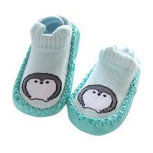 Носки для маленьких мальчиков и девочек с резиновой подошвой, осенне-зимние детские носки-тапочки для новорожденных, противоскользящая обу...(China)