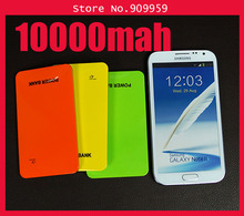 wholesale ipod battery charger